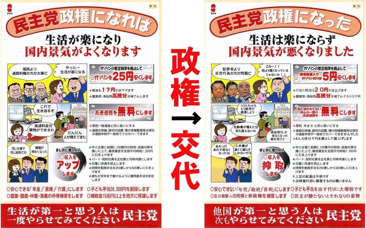http://livedoor.3.blogimg.jp/dqnplus/imgs/7/8/7818ee9f.jpg
