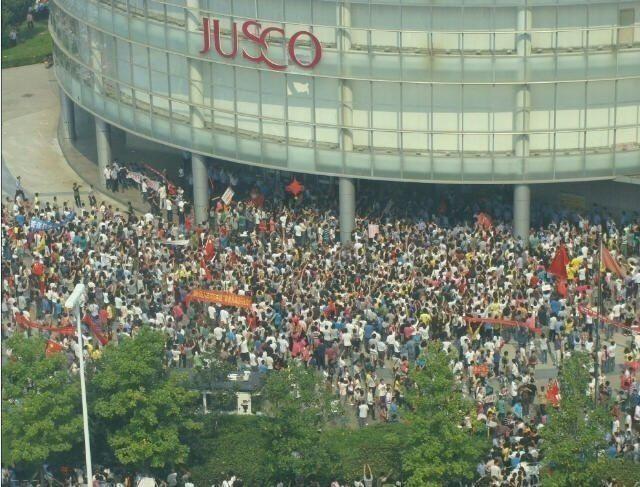 中国のジャスコで暴徒が設備を破壊し、商品を略奪