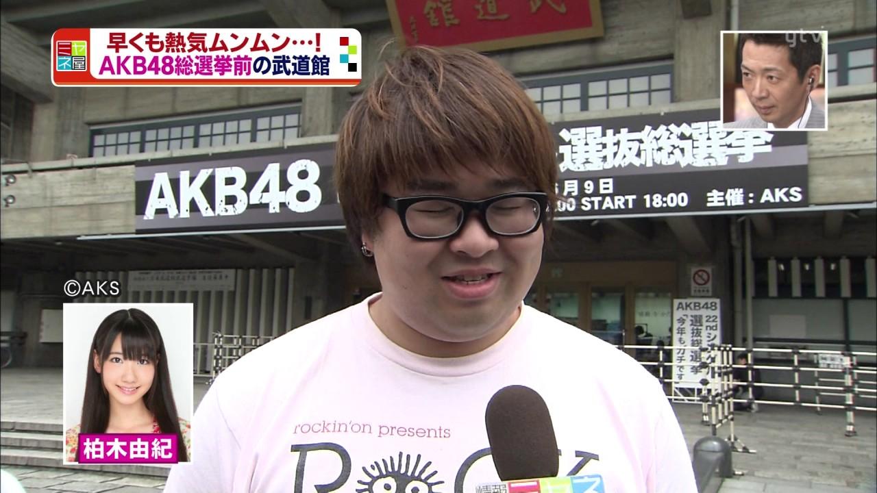 柏木由紀 2おっぱいYouTube動画>18本 ->画像>2792枚