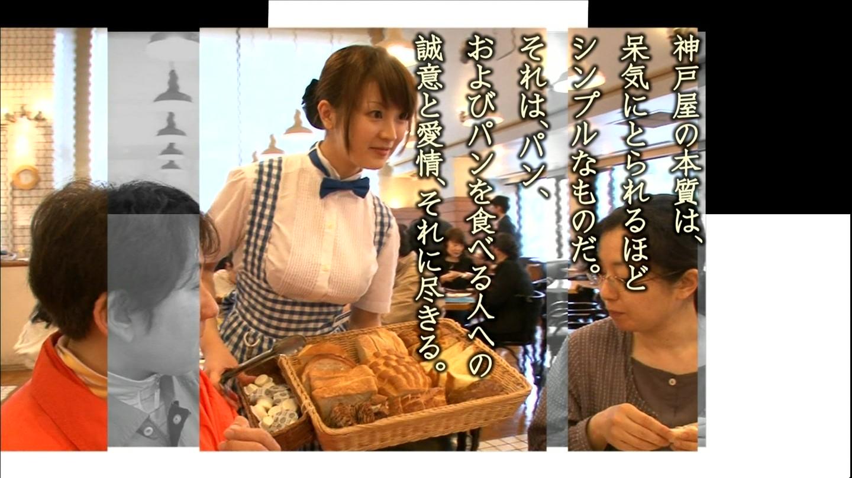 関西の巨乳・爆乳8 [無断転載禁止]©bbspink.comYouTube動画>1本 ->画像>88枚