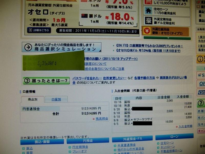 http://livedoor.3.blogimg.jp/insidears/imgs/f/8/f825abf9.jpg