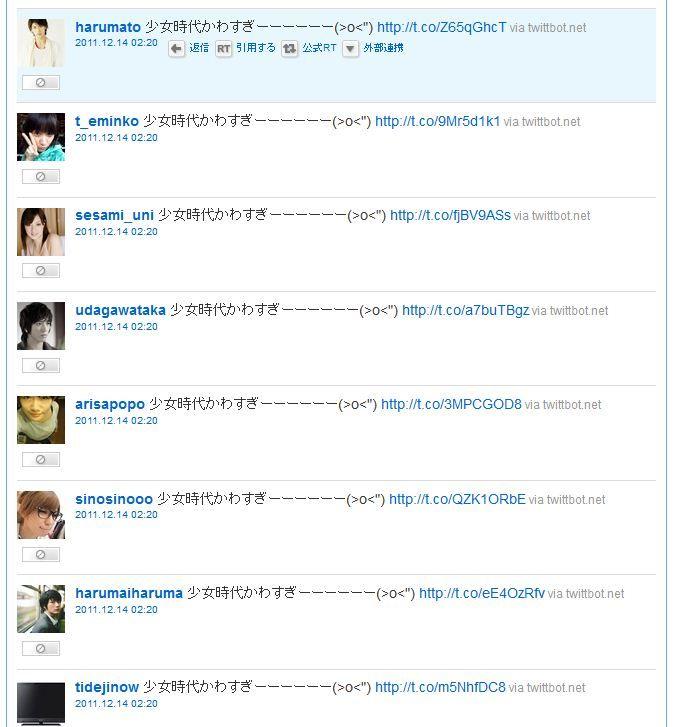 http://livedoor.3.blogimg.jp/jin115/imgs/1/6/16fa2080.jpg