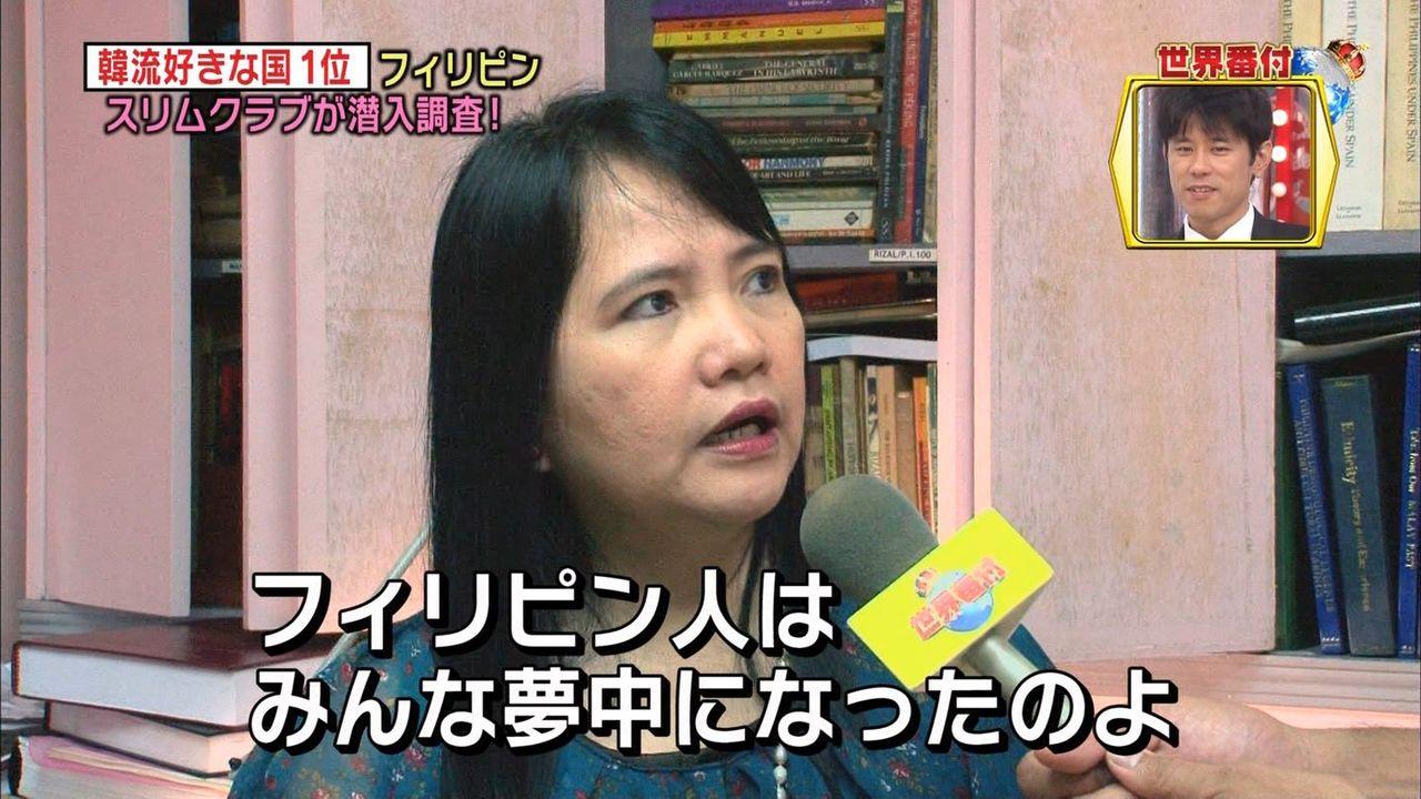 小宮悦子の画像 p1_16