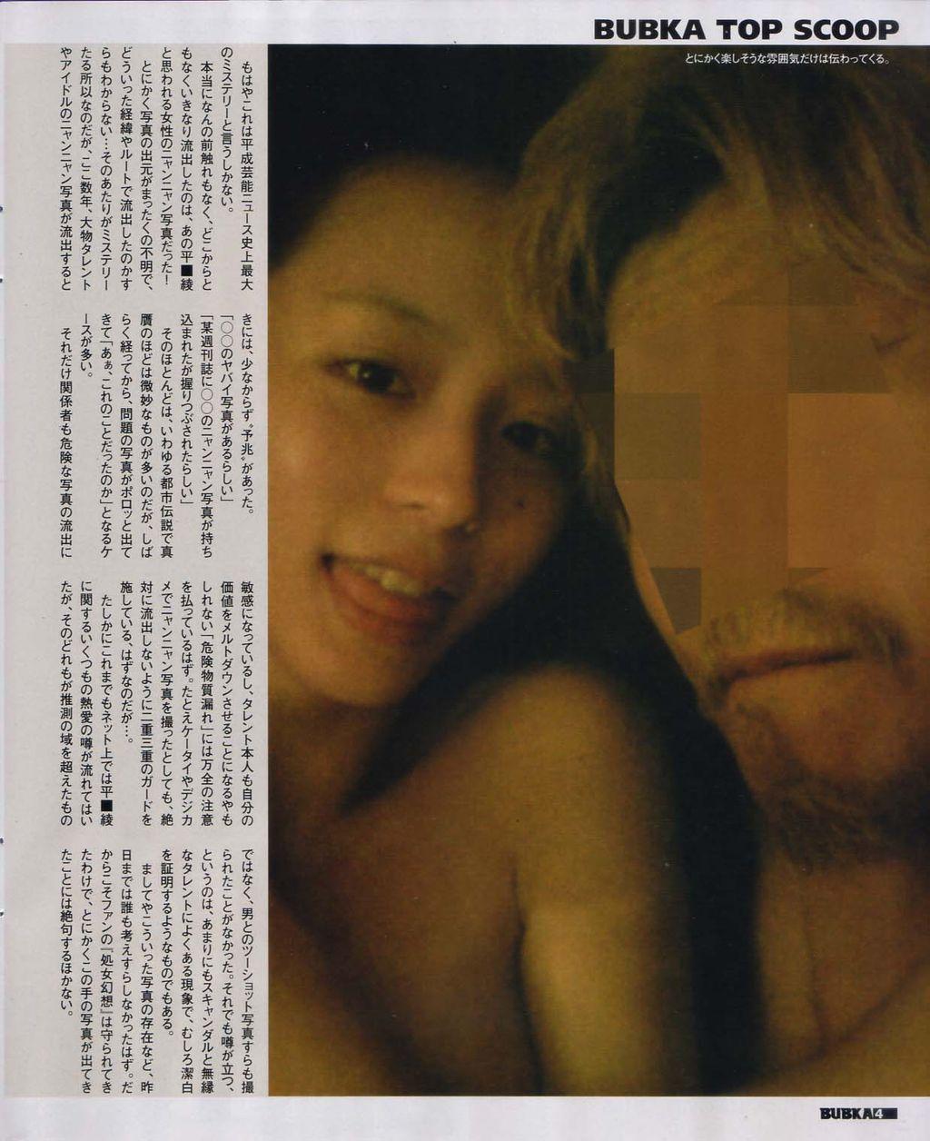 今日保存した最高の画像を転載するスレ 619 [無断転載禁止]©bbspink.comYouTube動画>9本 ->画像>1161枚