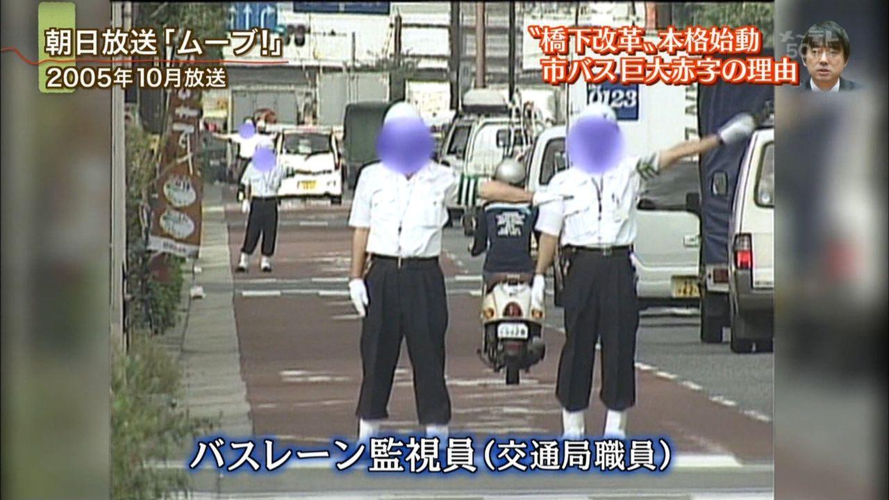 imagesbox ls  神条れいか http://livedoor.3.blogimg.jp/jin115/imgs/7/9/7993d559