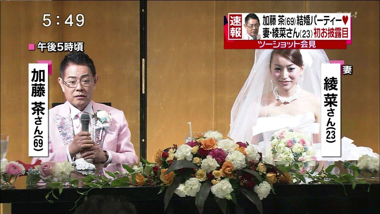 加藤茶の嫁・加藤綾菜の過去の画像や弟の ...