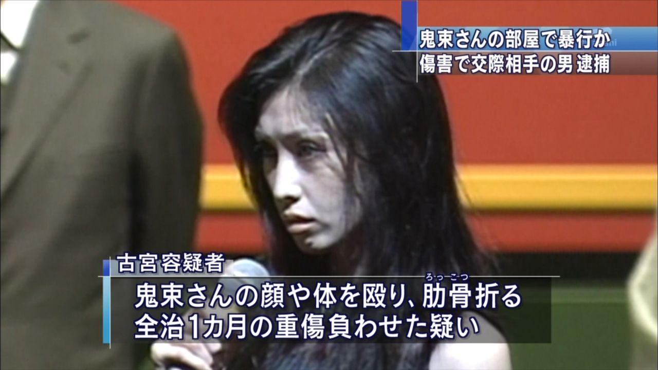 http://livedoor.3.blogimg.jp/ko_jo/imgs/d/d/dd7357b8.jpg