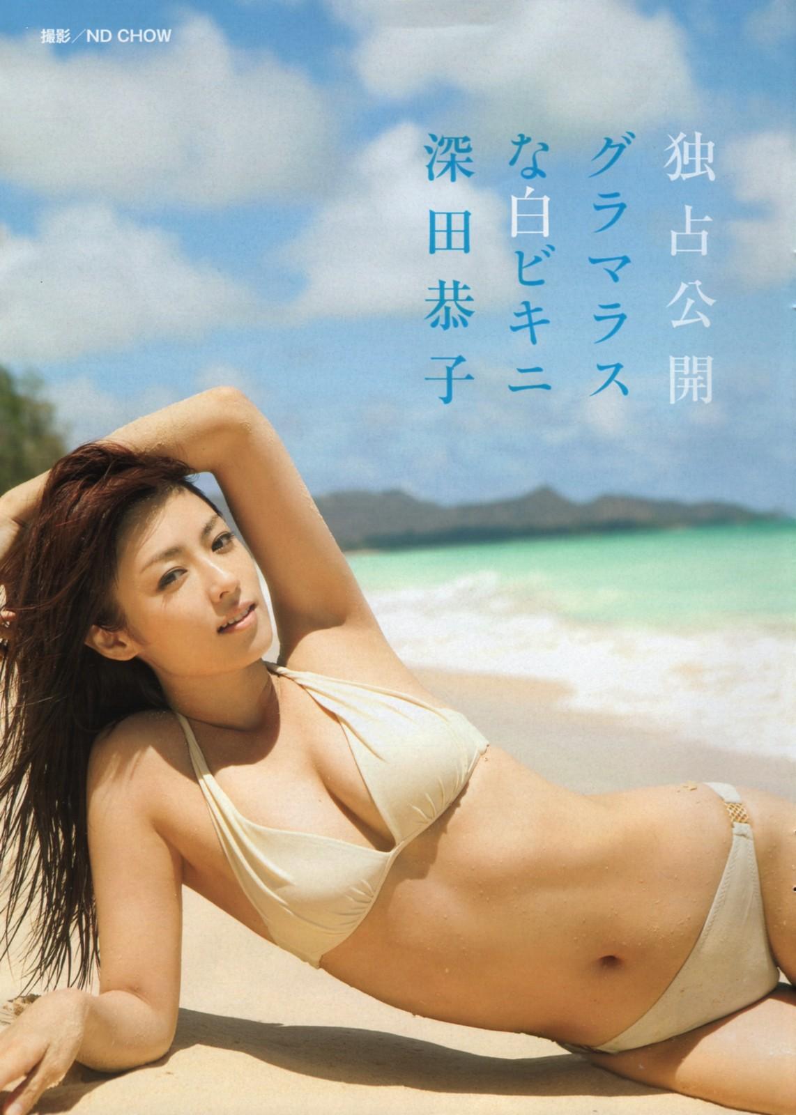 白いビキニ姿のセクシーポーズの深田恭子