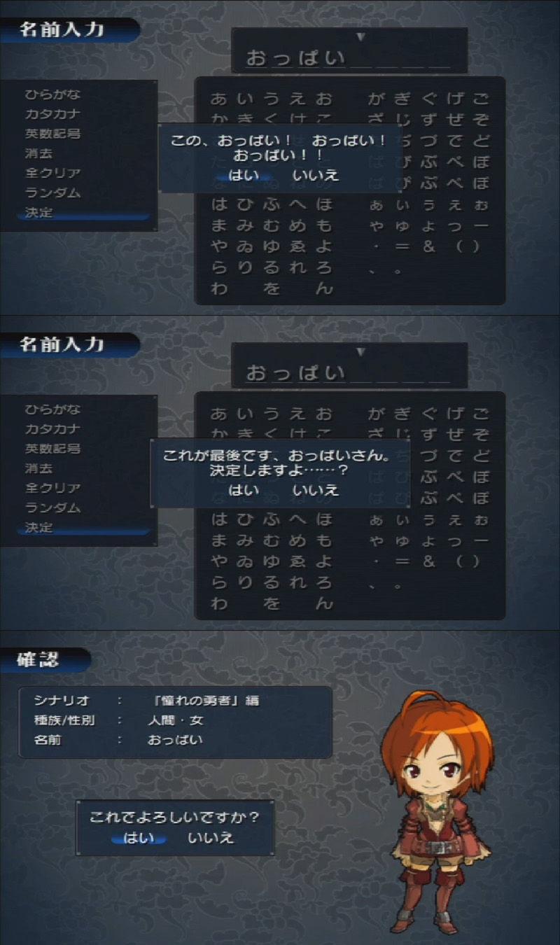 http://livedoor.3.blogimg.jp/nwknews/imgs/2/a/2a3d1e58.jpg