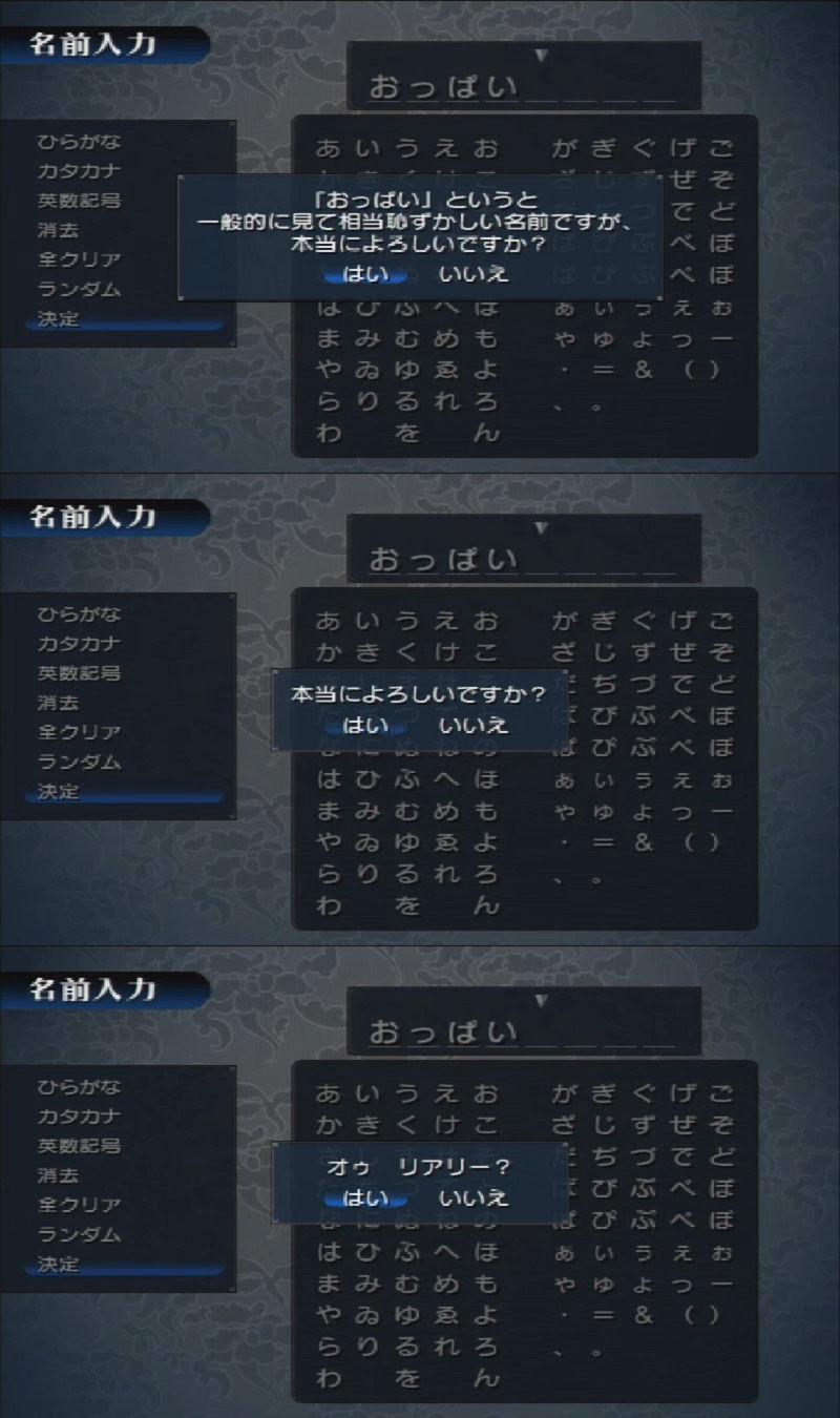 http://livedoor.3.blogimg.jp/nwknews/imgs/b/2/b290695c.jpg