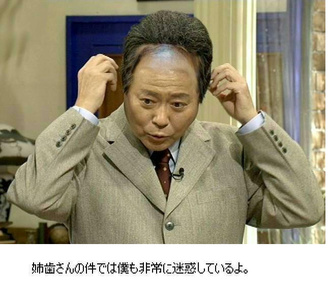 ... 画像・福山雅治・芸能人髪型